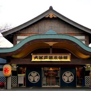 Ōedo Onsen Monogatari
