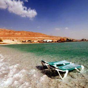 Пляж Минерал термальный источник