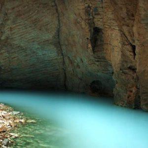 Пятигорск минеральное озеро Провал