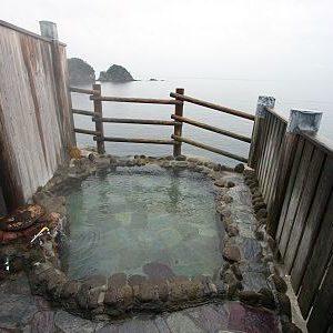 Sawada-kōen Rotemburo Onsen термальный источник