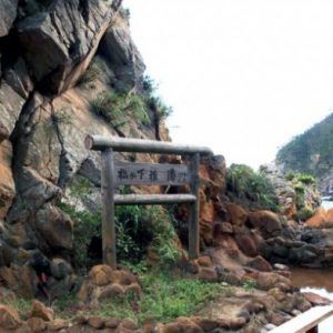 термальный источник на острове Shikine