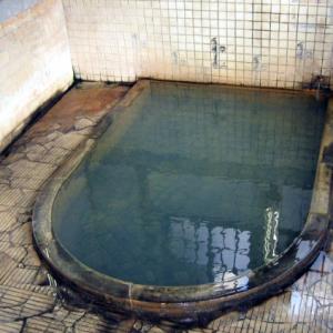 Takegawara Onsen термальный источник