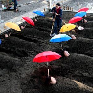 Также Takegawara ванны из горячего песка