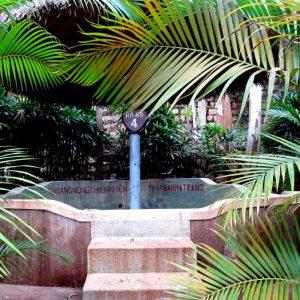 Тхап Ба, Вьетнам горячий источник
