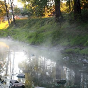 Горячинск горячий источник