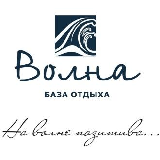 Волна горячий источник логотип
